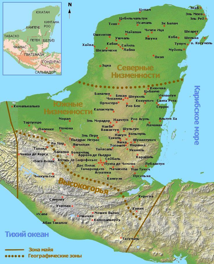 Где майями находится